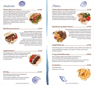 The Westin Pool Bar by NARGILE EXPRESS menu