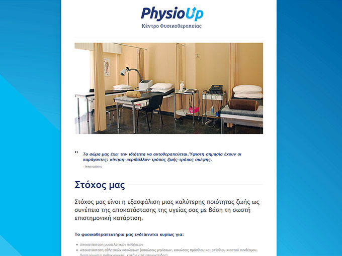 PhysioUp website